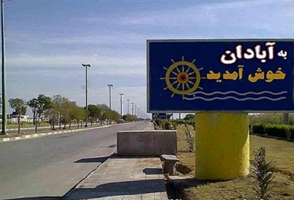 پنج کمپ نوروزی در آبادان به اسکان مسافران اختصاص یافت