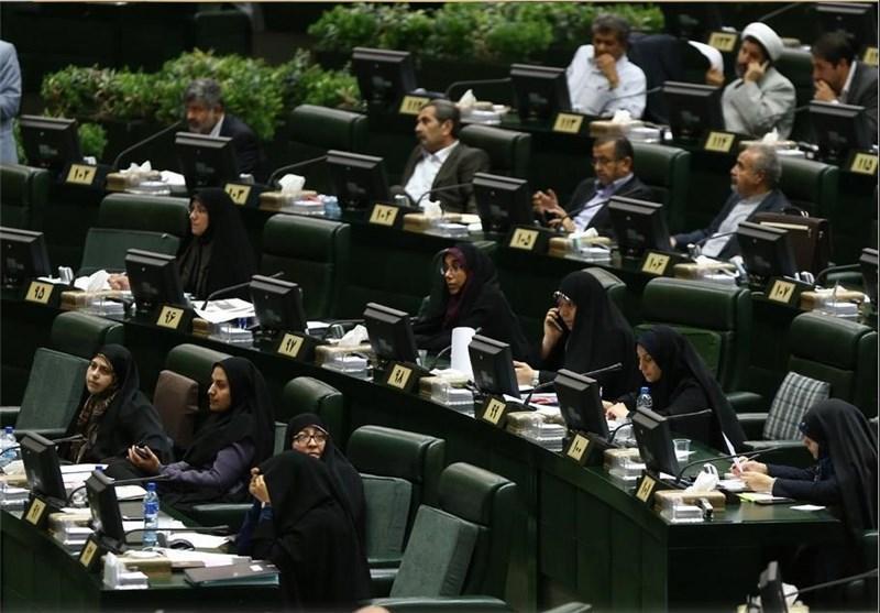 لایحه حمایت از سرمایه گذاری بین ایران و سنگاپور تصویب شد