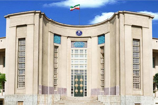 ثبت نام اینترنتی پذیرفته شدگان کارشناسی ناپیوسته علوم پزشکی تهران امشب، 24 مهرماه سرانجام می یابد
