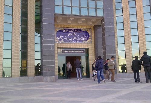 دانشگاه رازی میزبان 3000 دانشجوی ارشد و 1000 دانشجوی دکتری است