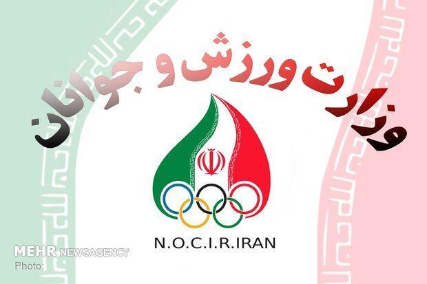 وزارت ورزش پیگیر بازگشت و ادامه فعالیت استراماچونی در استقلال