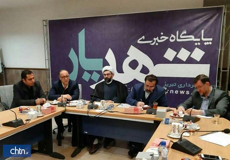 پهنه تاریخی تبریز ظرفیتی بکر برای رونق گردشگری فرهنگی