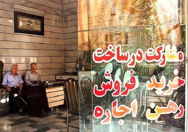 قیمت آپارتمان تا 100 متر در تهران چند؟