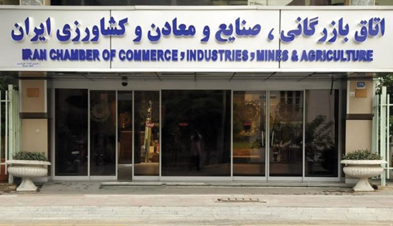 مجلس بخش خصوصی پشت در های بسته چه می نماید؟ ، فرار معاونت بین الملل اتاق بازرگانی ایران از پاسخگویی