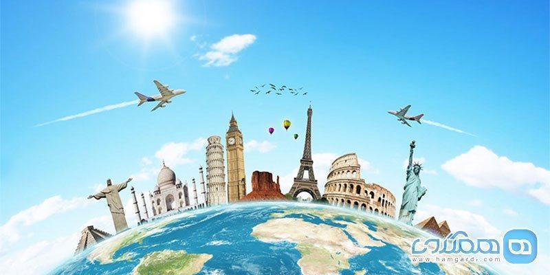 حقایقی درباره صنعت گردشگری دنیا که شاید ندانید