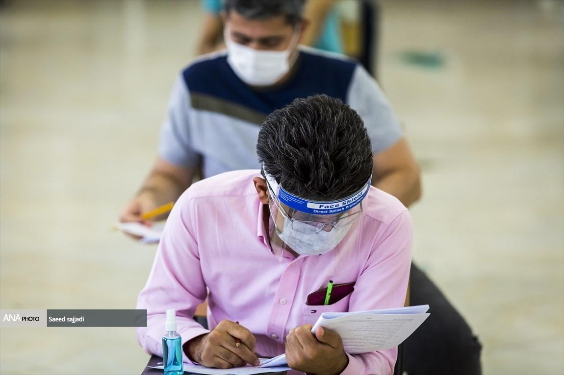 بی مسئولیتی سازمان سنجش نسبت به سلامت داوطلبان در برگزاری آزمون ها، آیا پروتکل های بهداشتی در آزمون های سراسری رعایت می شود؟