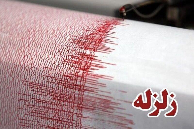 خبرنگاران وقوع زلزله 6.3 ریشتری در مرز شیلی و آرژانتین