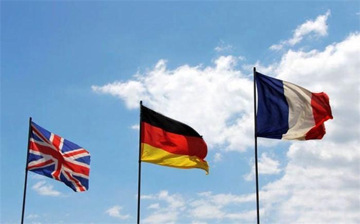 تاکید اتحادیه اروپا بر لزوم همکاری با آمریکا درباره برجام