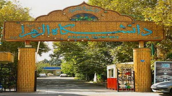 شروع کلاس های دانشجویان کارشناسی از 17 مهر